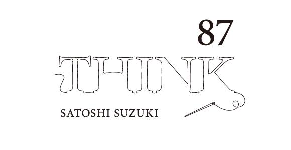 THINK87
