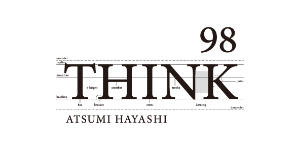 think98_mm