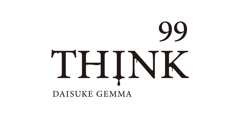 think99_mm+